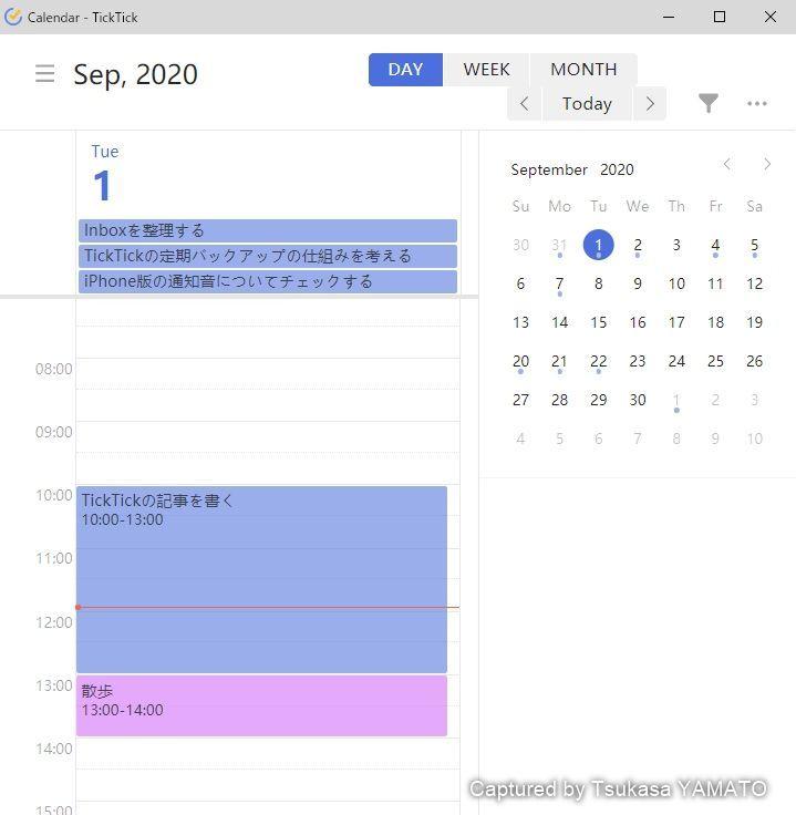 f:id:yamato-tsukasa:20200901120013j:plain