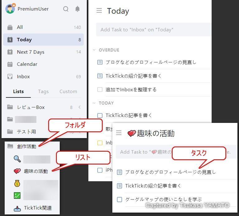 f:id:yamato-tsukasa:20200901132612j:plain