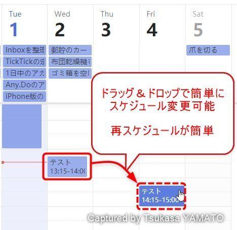 f:id:yamato-tsukasa:20200901133243j:plain