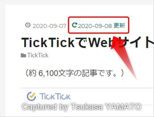 f:id:yamato-tsukasa:20200912140654j:plain