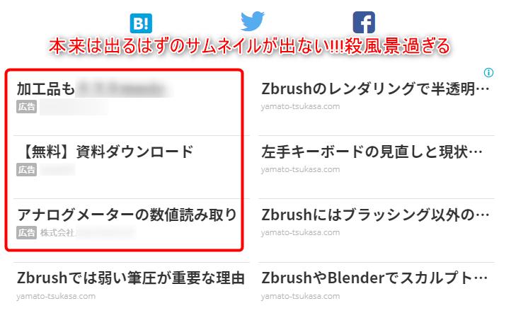 f:id:yamato-tsukasa:20200918052532p:plain