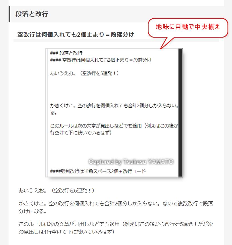 f:id:yamato-tsukasa:20200918053114p:plain
