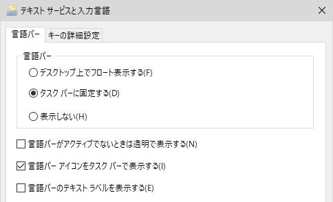 f:id:yamato-tsukasa:20200921014702p:plain
