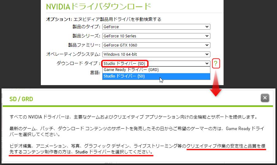 f:id:yamato-tsukasa:20201020164404p:plain