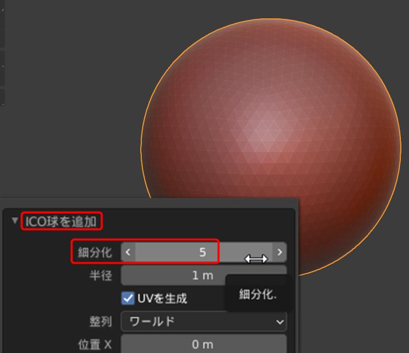 f:id:yamato-tsukasa:20201028021441p:plain