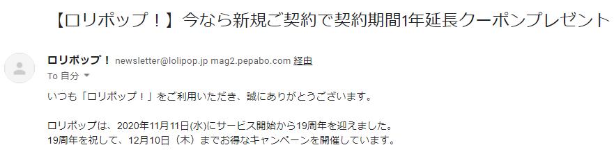 f:id:yamato-tsukasa:20201130010725p:plain