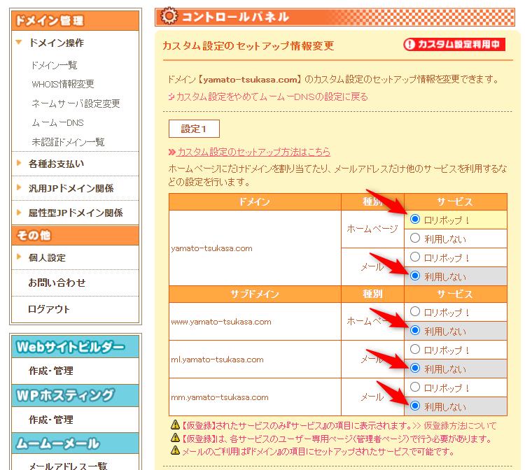 f:id:yamato-tsukasa:20201130012738p:plain