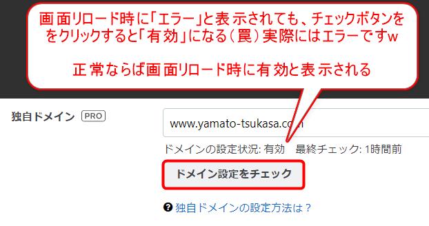 f:id:yamato-tsukasa:20201130013154p:plain