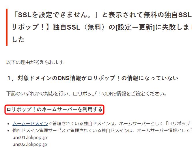 f:id:yamato-tsukasa:20201130020822p:plain