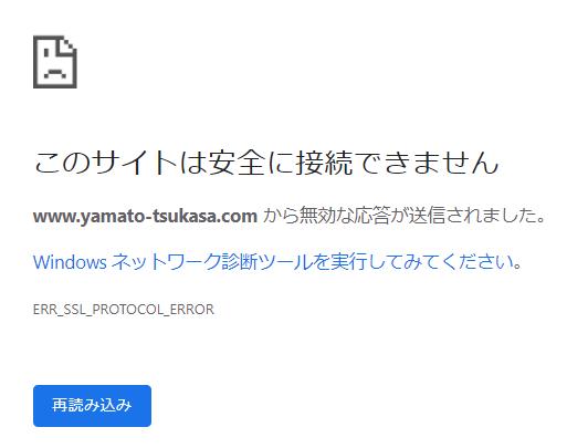f:id:yamato-tsukasa:20201130041957p:plain