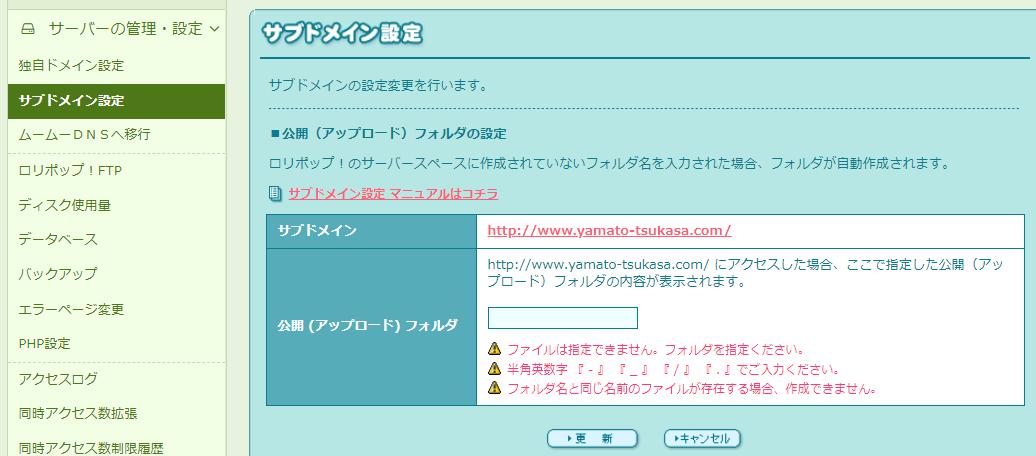 f:id:yamato-tsukasa:20201130042049p:plain