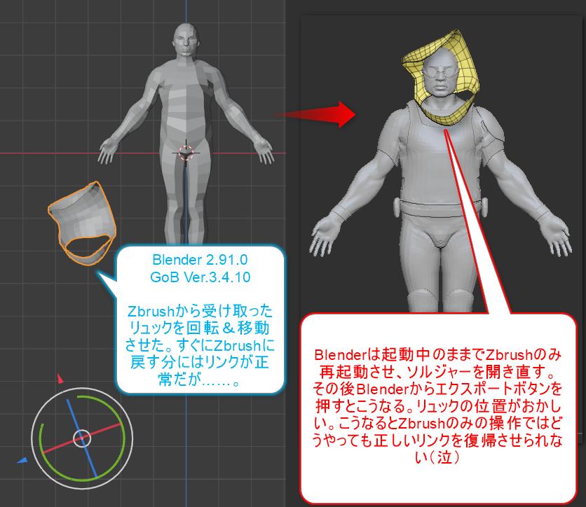 f:id:yamato-tsukasa:20201204145447p:plain