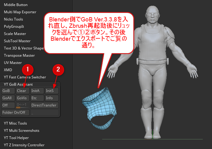 f:id:yamato-tsukasa:20201204151120p:plain