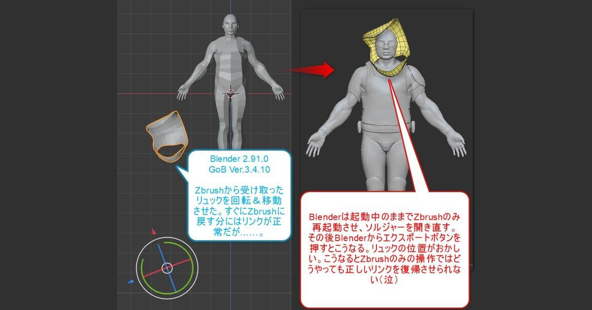 f:id:yamato-tsukasa:20201204153248j:plain