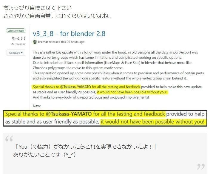 f:id:yamato-tsukasa:20201204165744j:plain