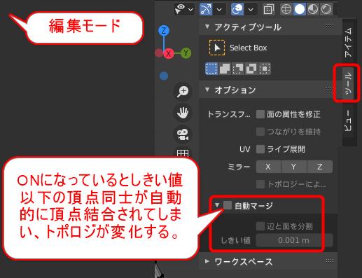 f:id:yamato-tsukasa:20201213012204p:plain
