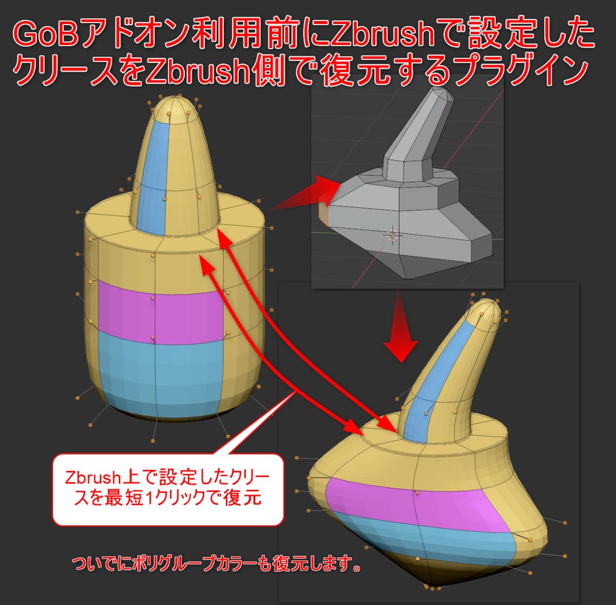 f:id:yamato-tsukasa:20201214225525p:plain