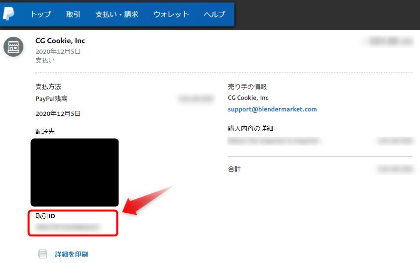 f:id:yamato-tsukasa:20201215002944p:plain