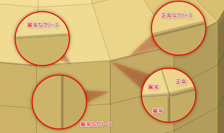 f:id:yamato-tsukasa:20201216003636p:plain