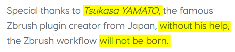 f:id:yamato-tsukasa:20201221201927p:plain