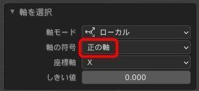 f:id:yamato-tsukasa:20210203210935j:plain