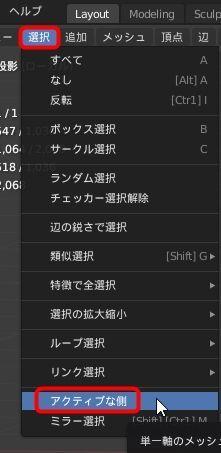 f:id:yamato-tsukasa:20210203210938j:plain
