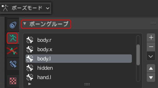 f:id:yamato-tsukasa:20210205025456p:plain
