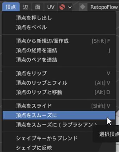 f:id:yamato-tsukasa:20210210174602p:plain