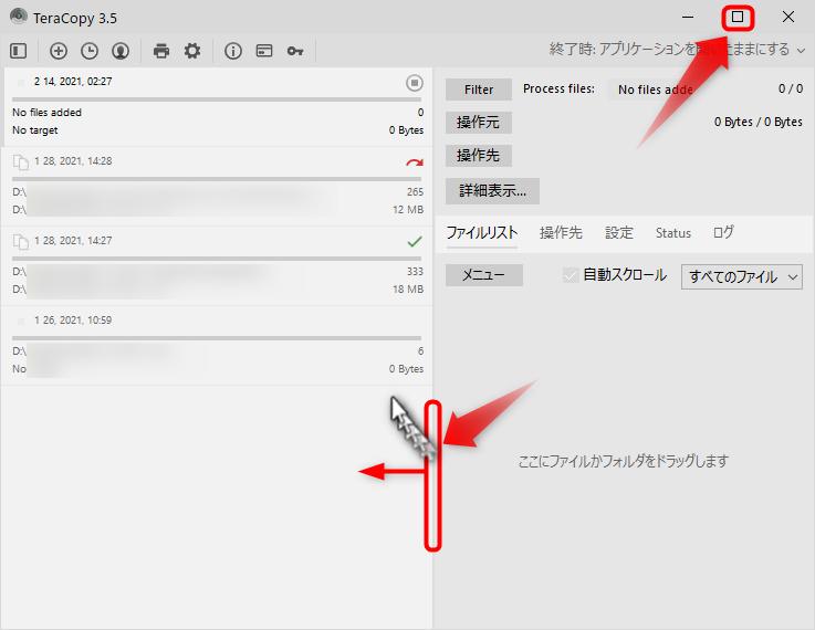 f:id:yamato-tsukasa:20210214023747p:plain