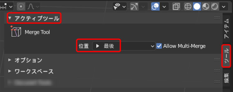 f:id:yamato-tsukasa:20210218173522p:plain