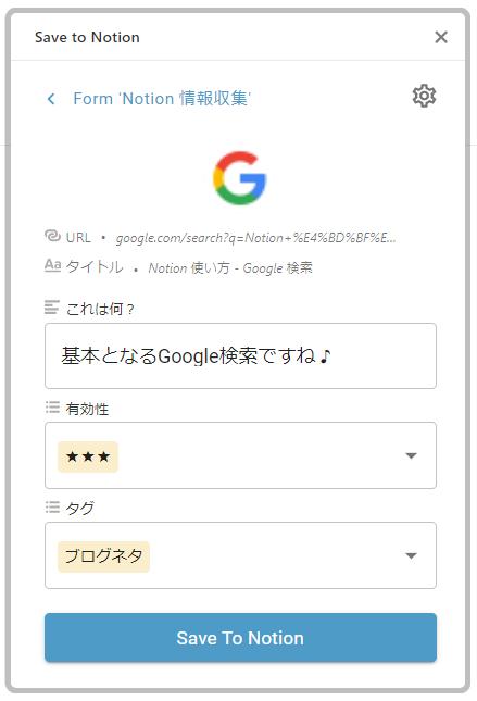 f:id:yamato-tsukasa:20210219171503p:plain