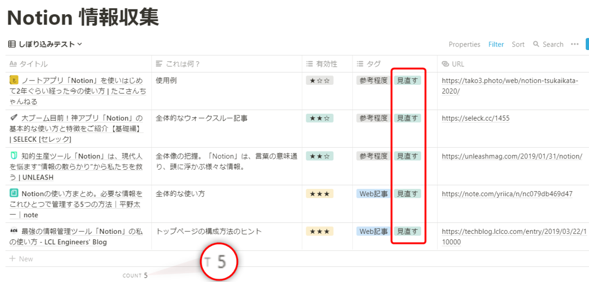 f:id:yamato-tsukasa:20210219172805p:plain