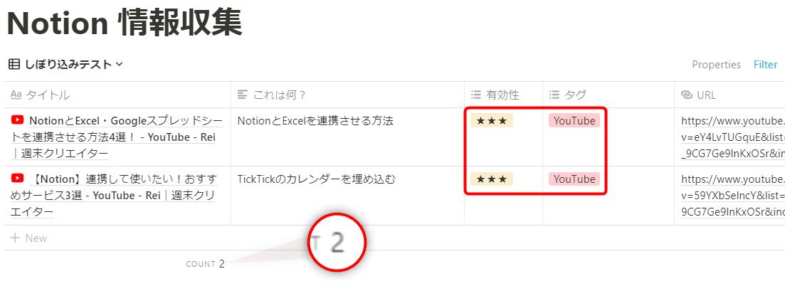 f:id:yamato-tsukasa:20210219173110p:plain