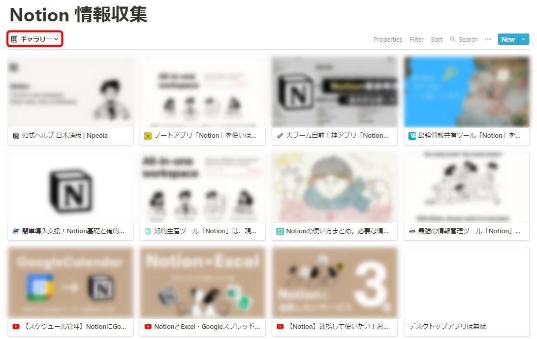 f:id:yamato-tsukasa:20210219174253j:plain