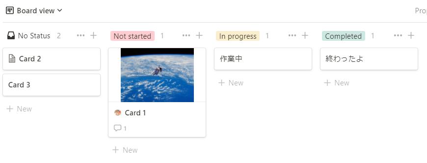 f:id:yamato-tsukasa:20210220015050p:plain