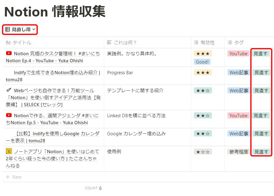 f:id:yamato-tsukasa:20210220142236p:plain
