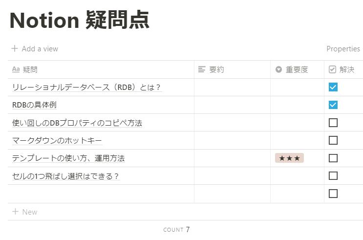 f:id:yamato-tsukasa:20210220143125p:plain