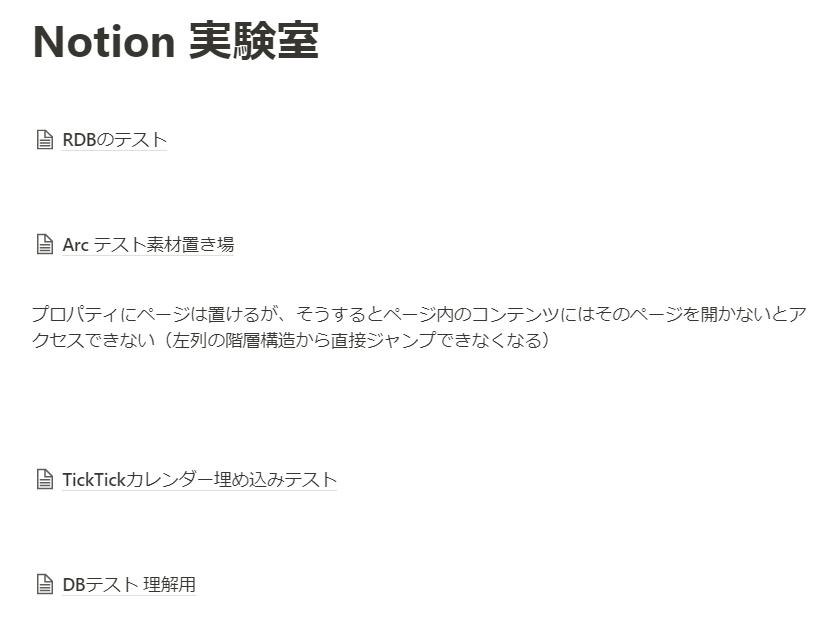f:id:yamato-tsukasa:20210220143230p:plain