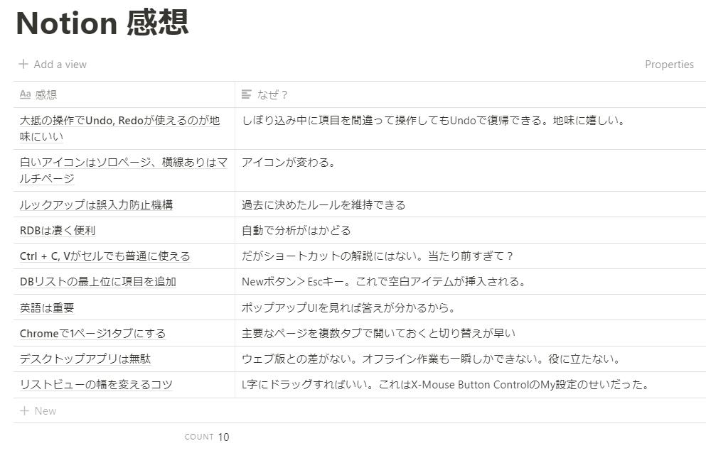 f:id:yamato-tsukasa:20210220143443p:plain