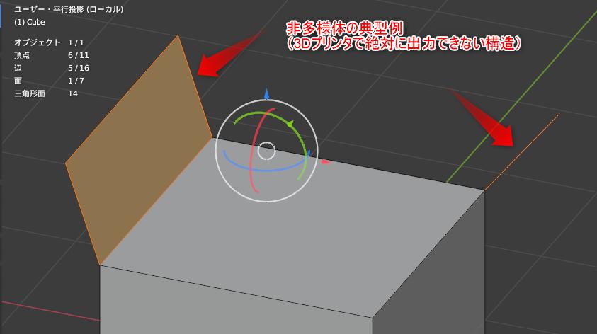 f:id:yamato-tsukasa:20210308210428p:plain