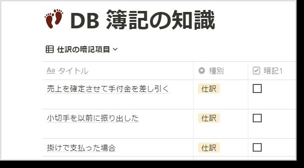 f:id:yamato-tsukasa:20210320000233p:plain