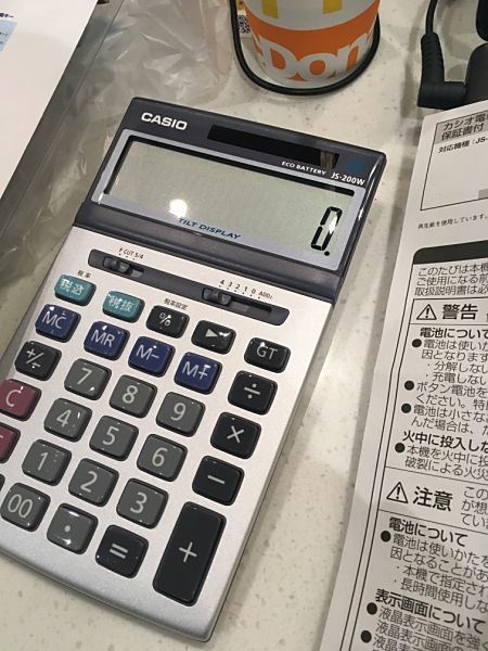 f:id:yamato-tsukasa:20210403025526j:plain