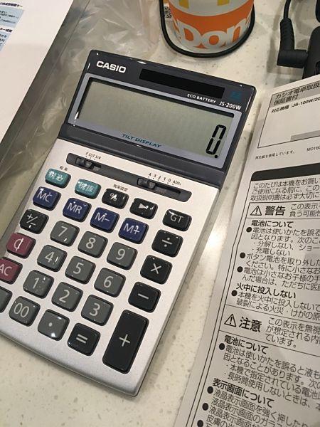 f:id:yamato-tsukasa:20210403025626j:plain