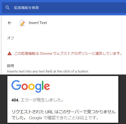 f:id:yamato-tsukasa:20210404203904p:plain