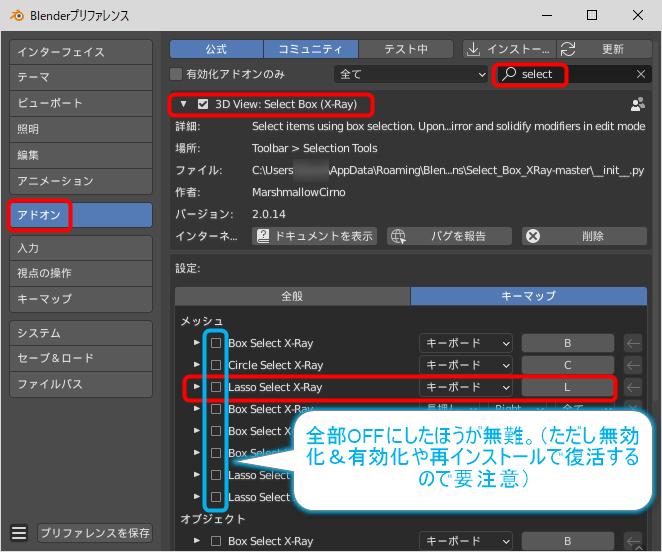 f:id:yamato-tsukasa:20210419030149p:plain