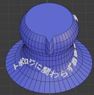 f:id:yamato-tsukasa:20210501143042j:plain
