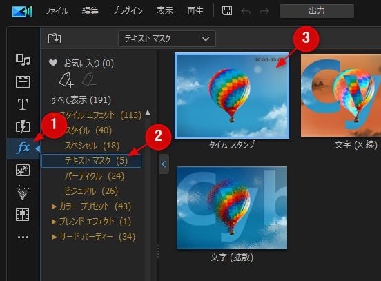 f:id:yamato-tsukasa:20210516013855p:plain