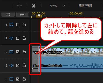 f:id:yamato-tsukasa:20210516020253p:plain