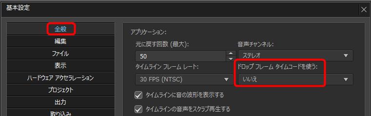 f:id:yamato-tsukasa:20210516021231p:plain