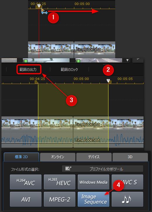 f:id:yamato-tsukasa:20210516021712p:plain